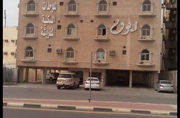 فنادق غير مصنفة في المملكة العربية السعودية
